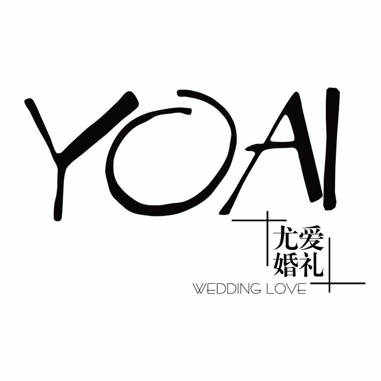 YOAI尤爱婚礼策划