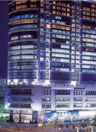 苏宁环球套房酒店