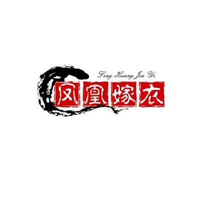 桂平市凤凰嫁衣婚纱摄影店