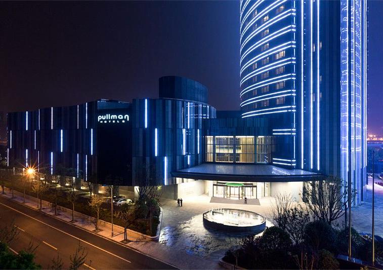 中星铂尔曼大酒店
