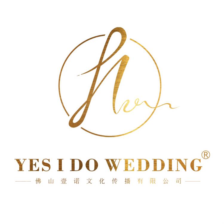 YES I DO WEDDING壹诺婚礼