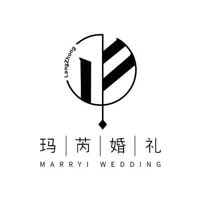 阆中市玛芮婚礼部