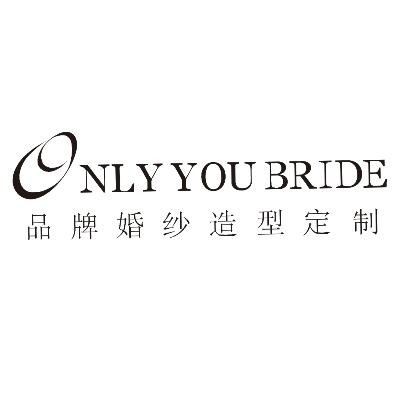 ONLY YOU 婚纱礼服跟妆