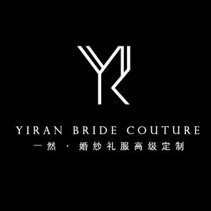 YIRAN一然婚纱礼服高级定制