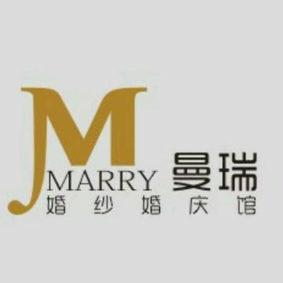 曼瑞婚纱婚庆馆