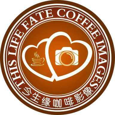 今生缘咖啡影像·主题婚礼