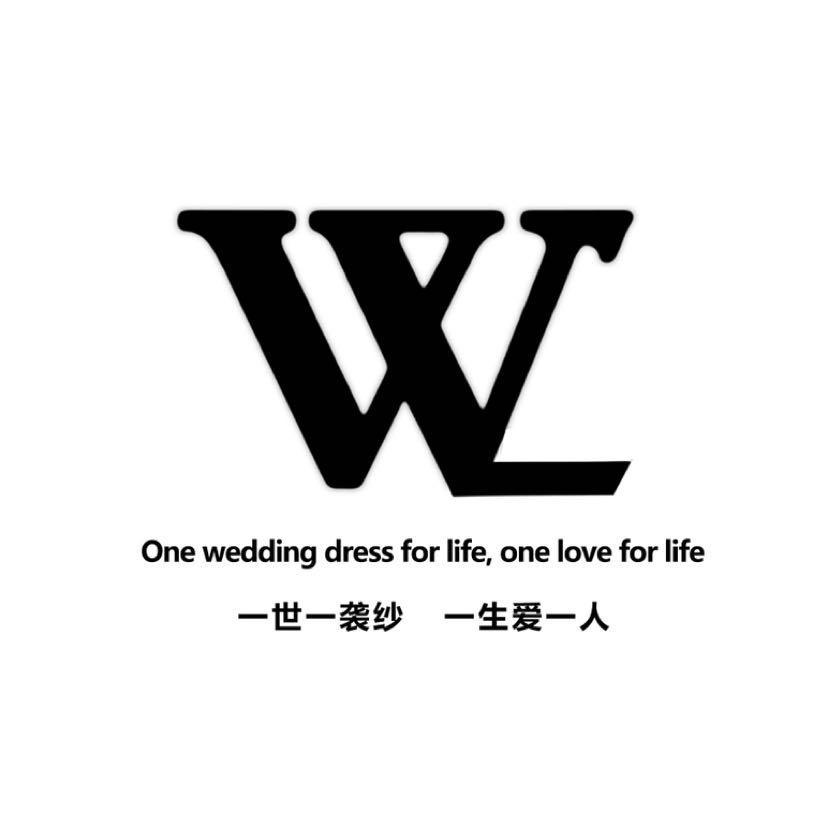 WeLoving婚纱礼服