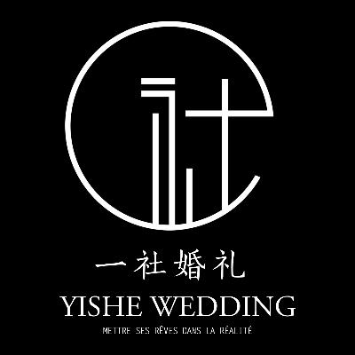 一社文化婚礼策划中心