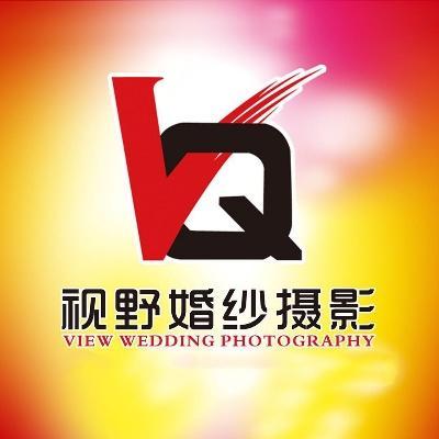 VQ视野婚纱摄影工作室