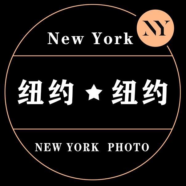 德州纽约纽约婚纱摄影