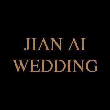 简爱婚礼策划