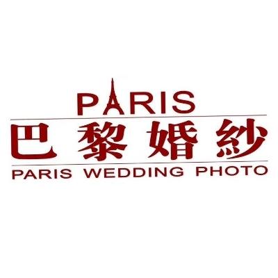 海南时尚巴黎婚纱