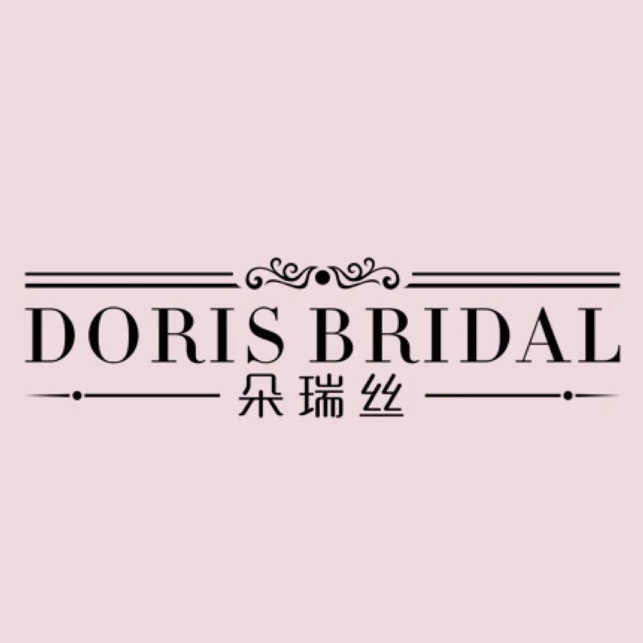 Doris朵瑞丝品牌婚纱馆