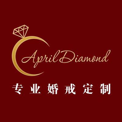 APRIL钻石定制
