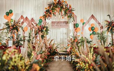 橙色+金色带来的质感给婚礼增添了一抹神秘色彩