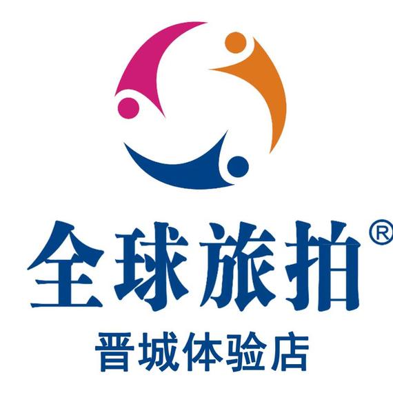 全球旅拍晋城体验店