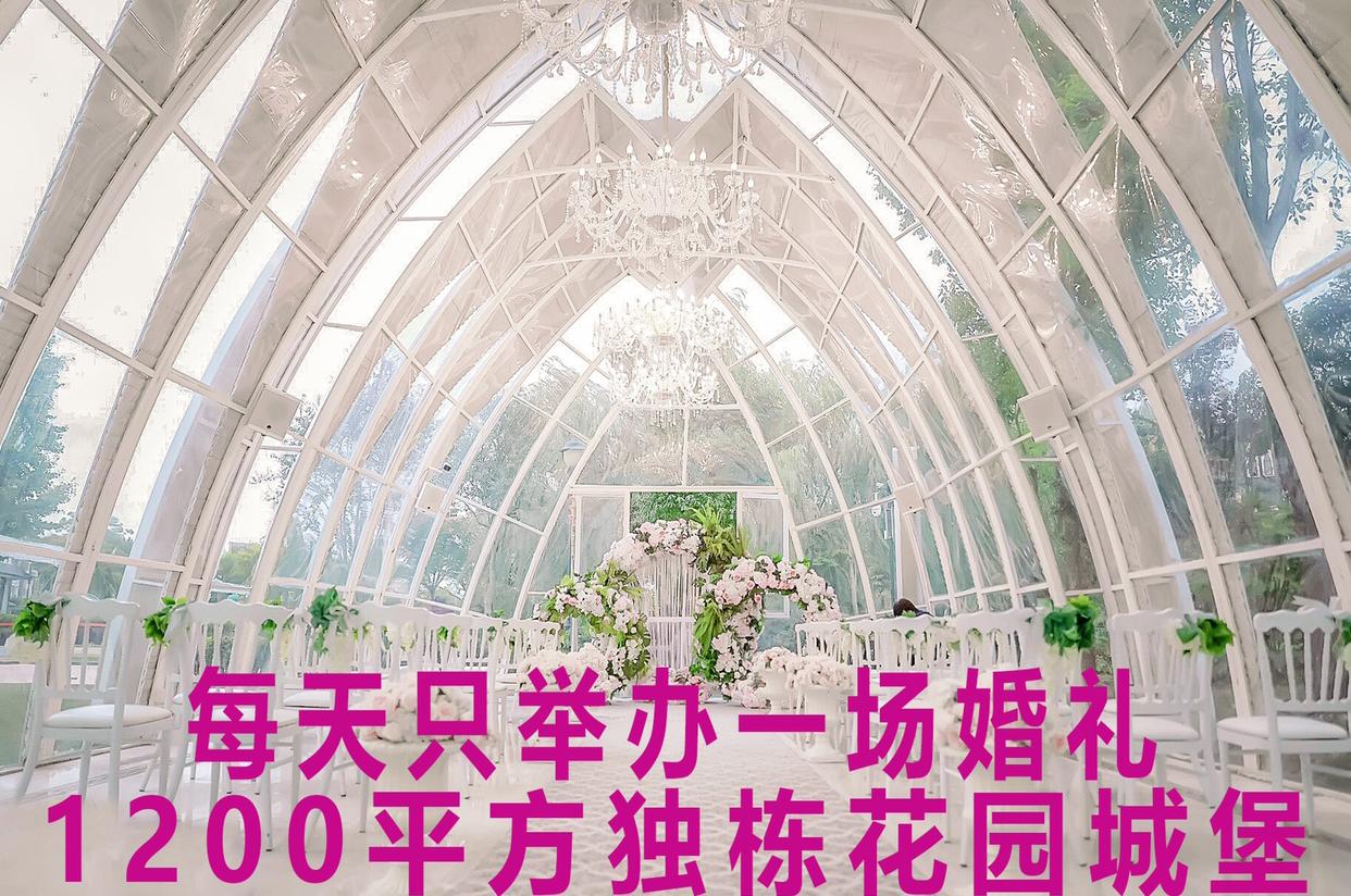 天鹅宫宴会中心