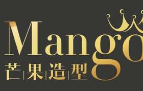 芒果造型婚纱馆