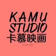 卡慕映画摄影工作室