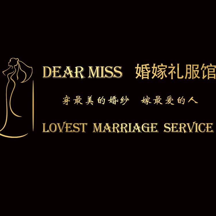 Dear Miss〔DM〕婚嫁礼服馆