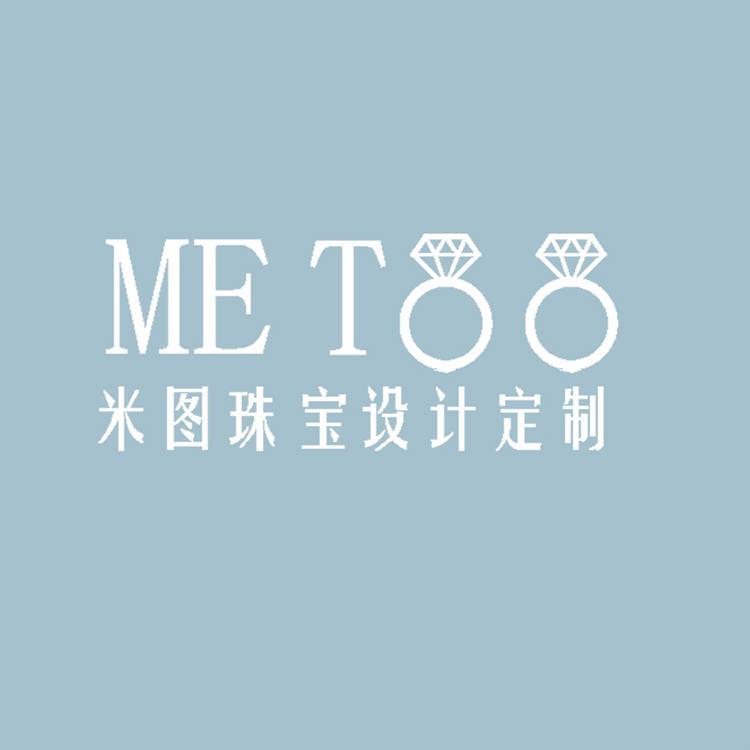 METOO米图珠宝定制柳州万达中心店