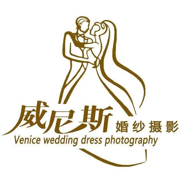 威尼斯婚纱摄影