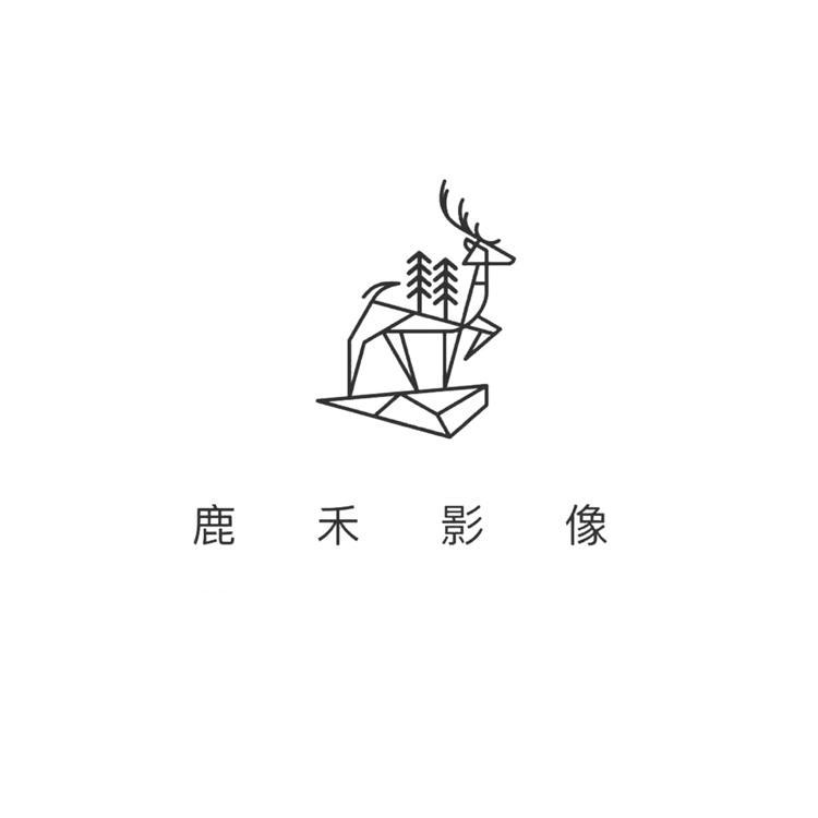 醴陵鹿禾婚纱摄影