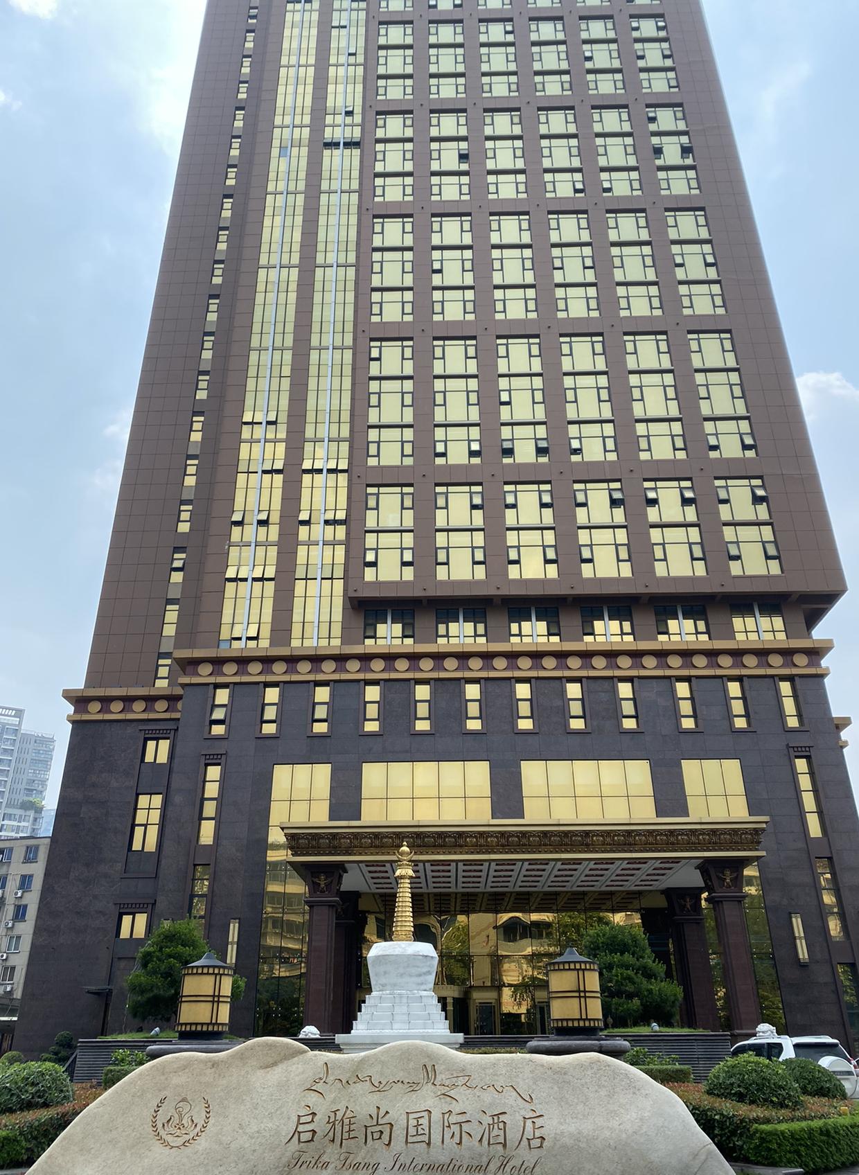 启雅尚国际酒店