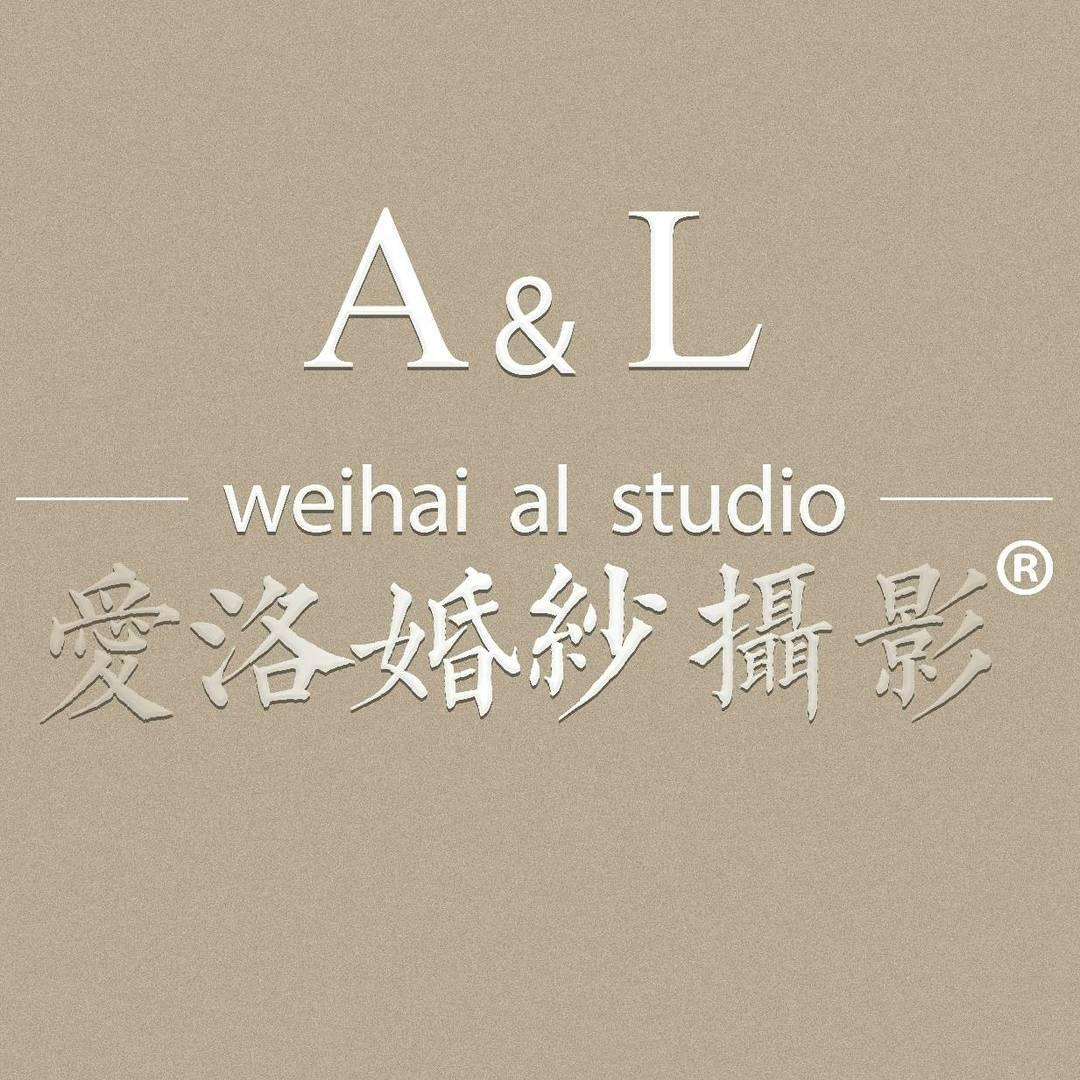 爱洛婚纱摄影A&L STUDIO