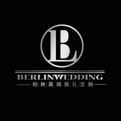 Berlin柏林高端婚礼定制