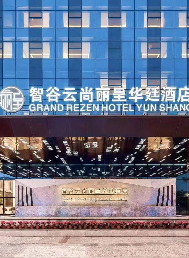 丽呈华廷酒店