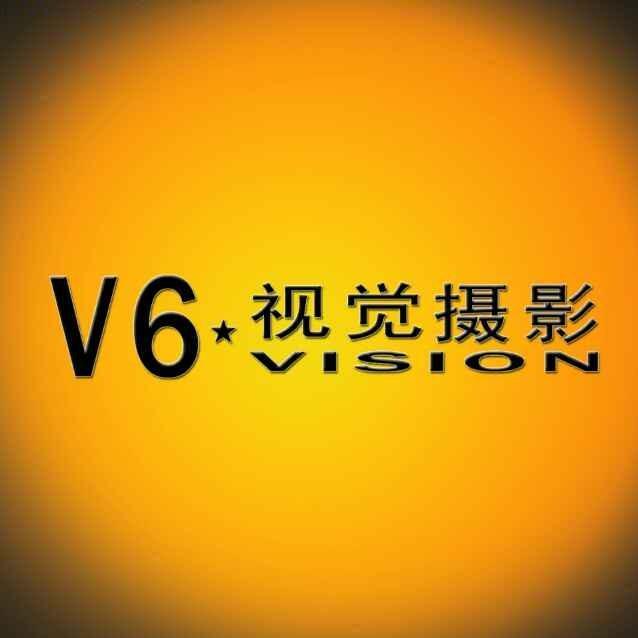 V6视觉 婚纱摄影