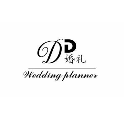 冬冬婚礼策划