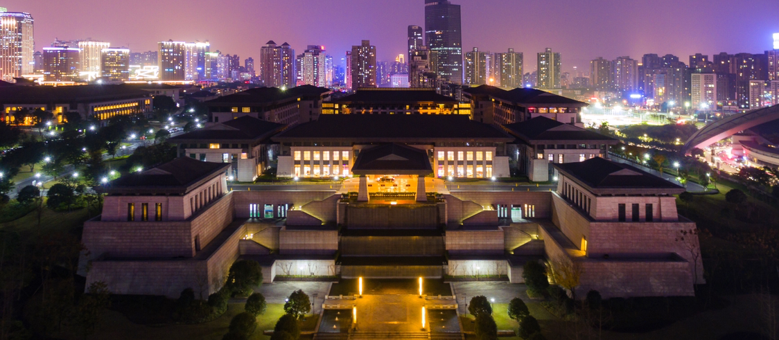 重庆市渝州宾馆
