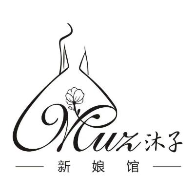 漳州沐子新娘馆