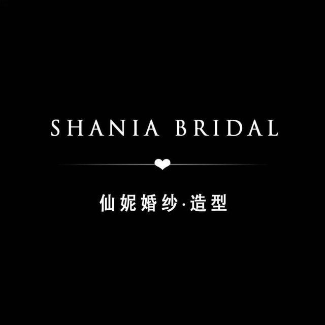 Shania  bridal仙妮.婚纱