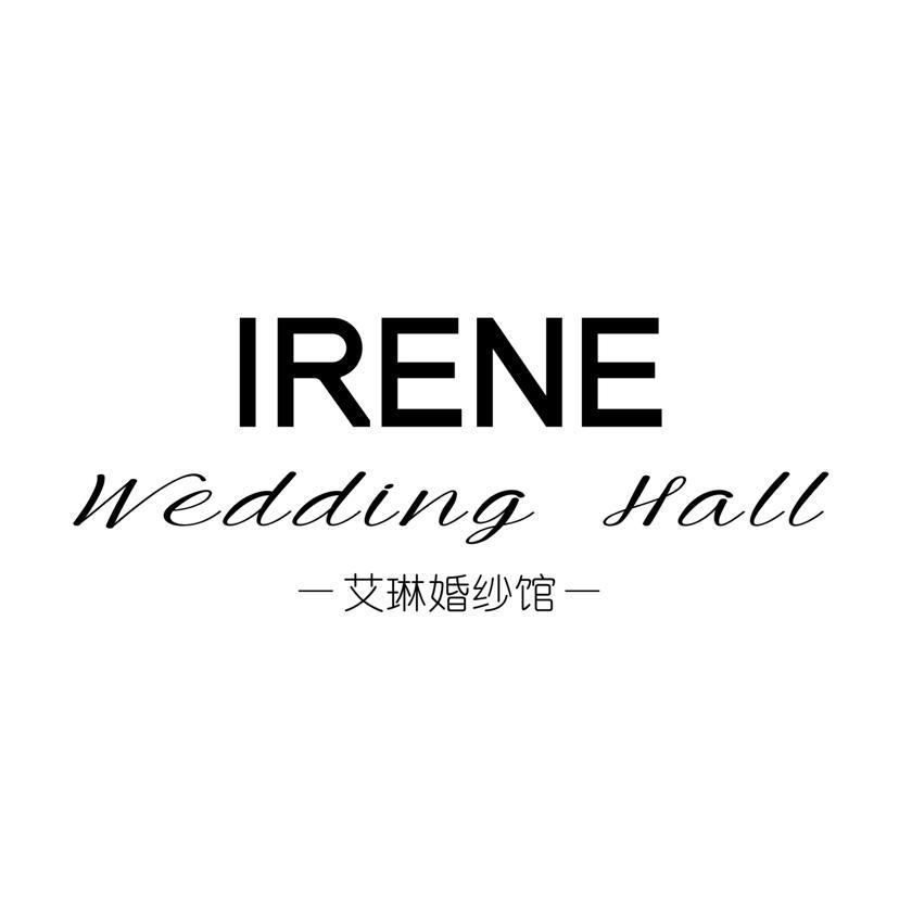 艾琳IRENE婚纱馆