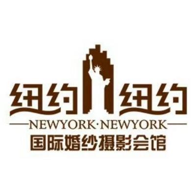 东光纽约旅拍摄影