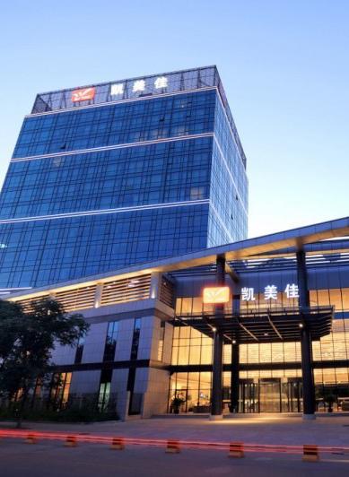 北京民航国际酒店