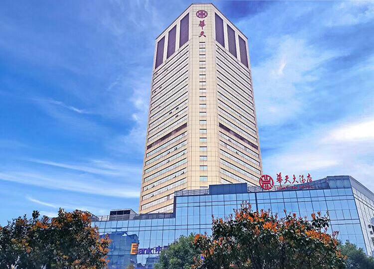 湘潭华天大酒店