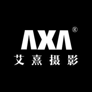 AXA艾熹高端婚照定制中心