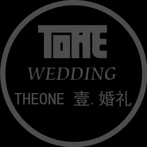 THEONE 壹.婚礼私人订制工作室