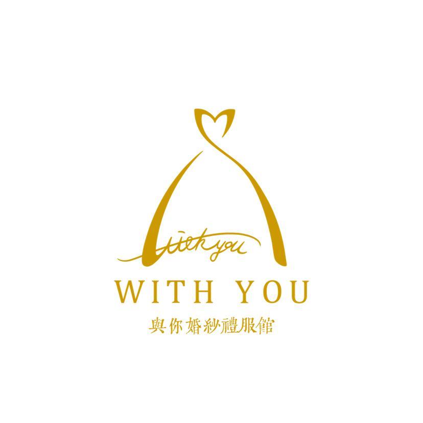 广州WithU婚纱礼服馆