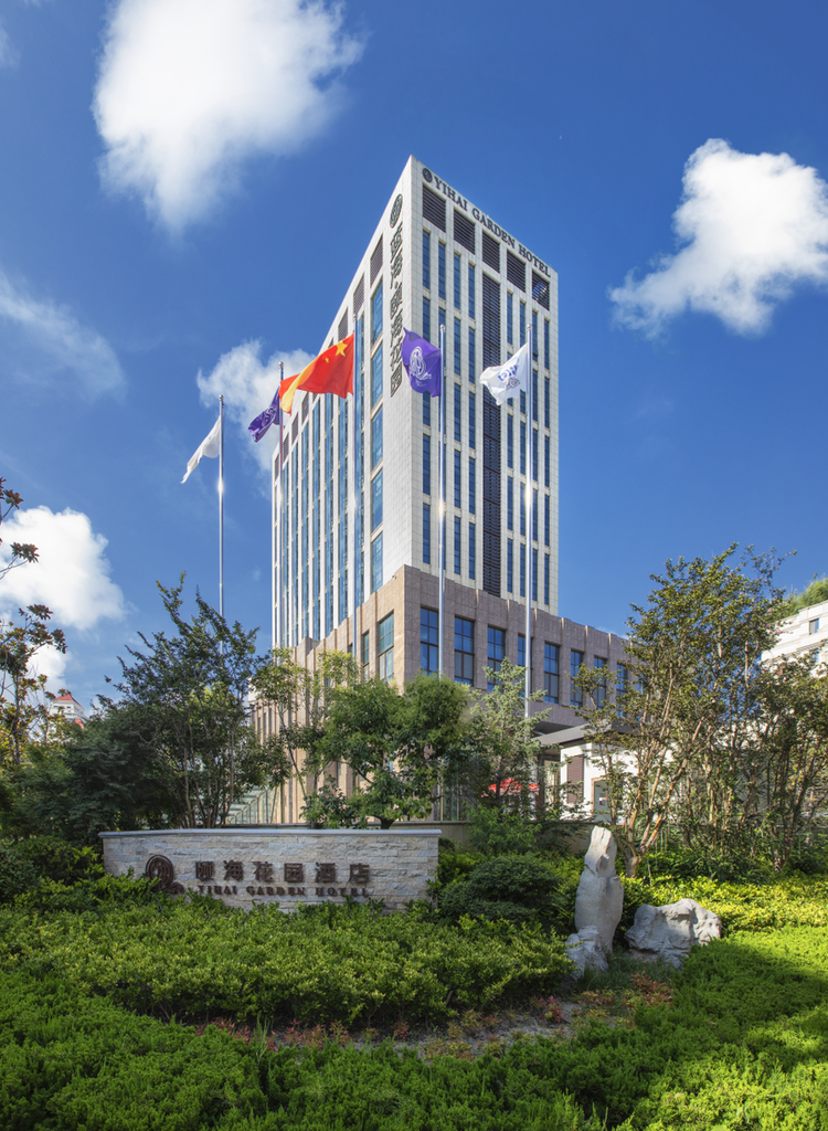 青岛颐海花园酒店