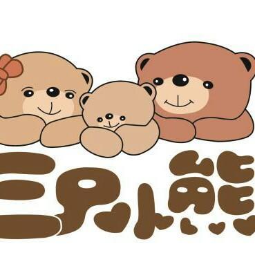 三只小熊摄影