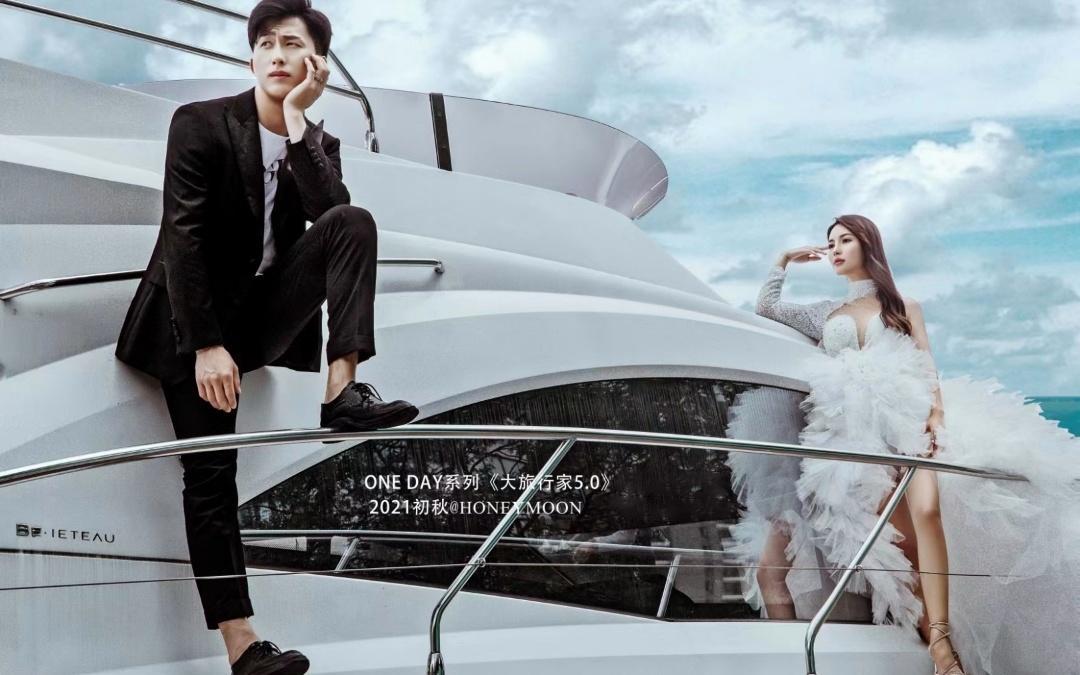 东阳维纳斯婚纱摄影千岛湖旅拍