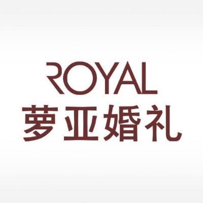Royal Wedding 萝亚婚礼(抚州旗舰店)