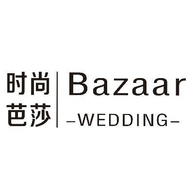 时尚芭莎   婚礼策划