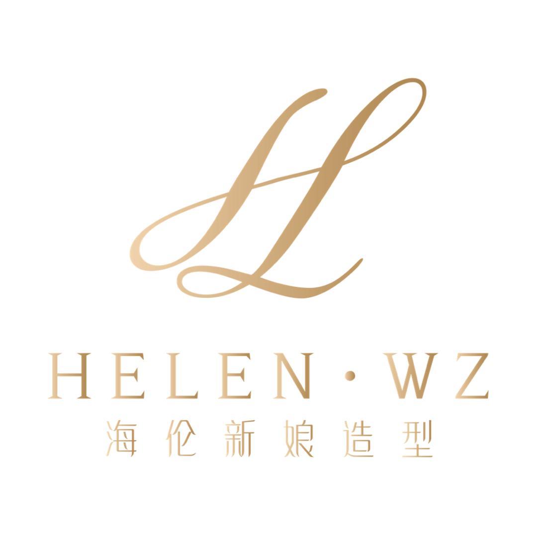 海伦新娘造型馆