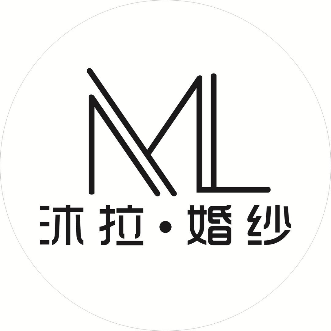 枝江沐拉婚纱礼服馆